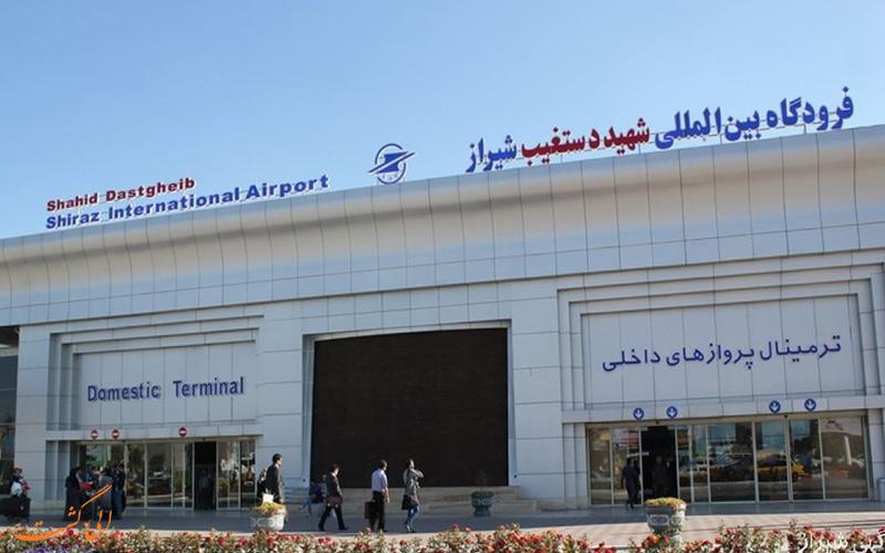آشنایی با فرودگاه بین المللی شیراز