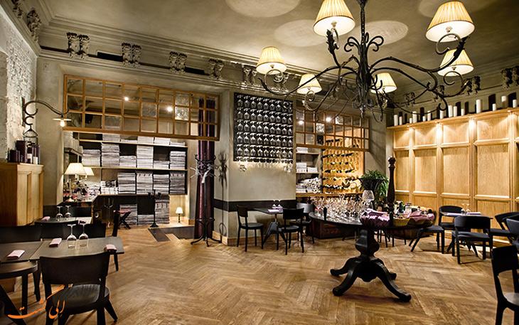 رستوران ایتالیایی آندر ووندر کی یف