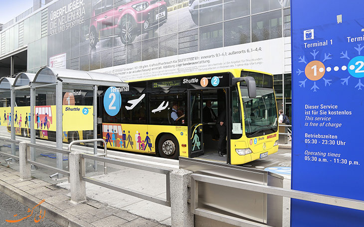 اتوبوس فرودگاه فرانکفورت