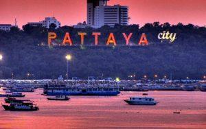 از فرودگاه پاتایا به مرکز شهر