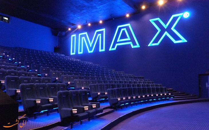 سینمای 4 بعدی از دیدنی های فرودگاه هنگ کنگ