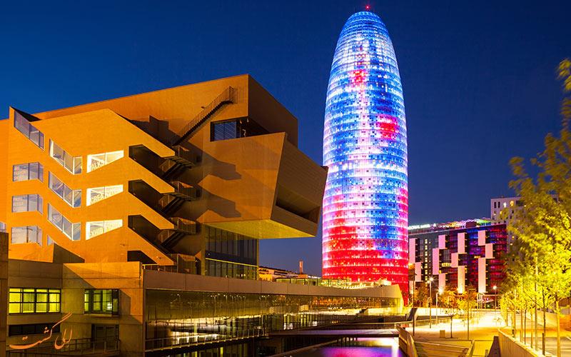 بارسلونای مدرن