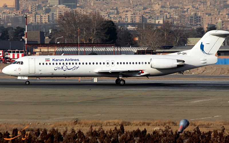 هواپیمایی نفت ایران