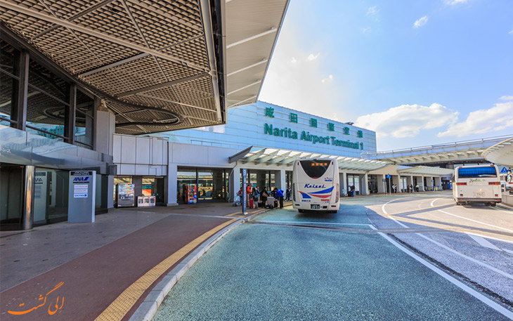 فرودگاه ناریتا توکیو