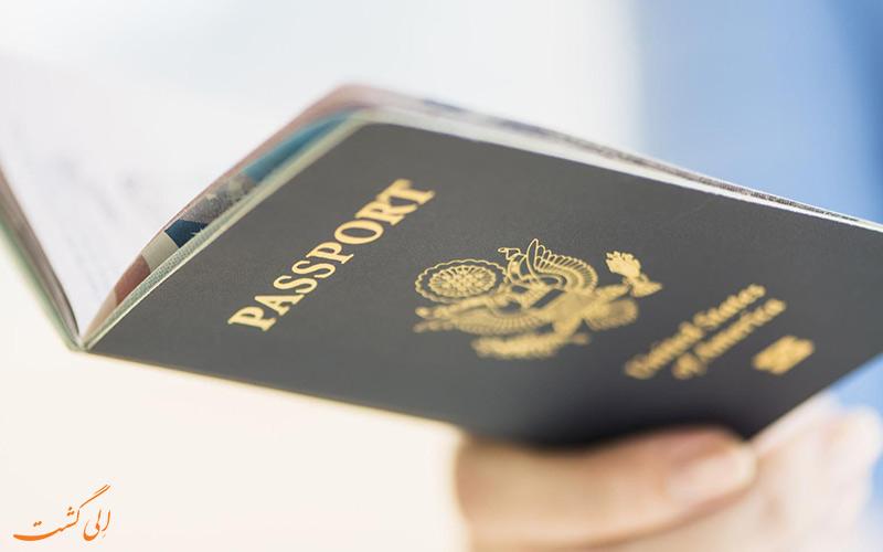 مدارک لارم برای اخذ ویزا