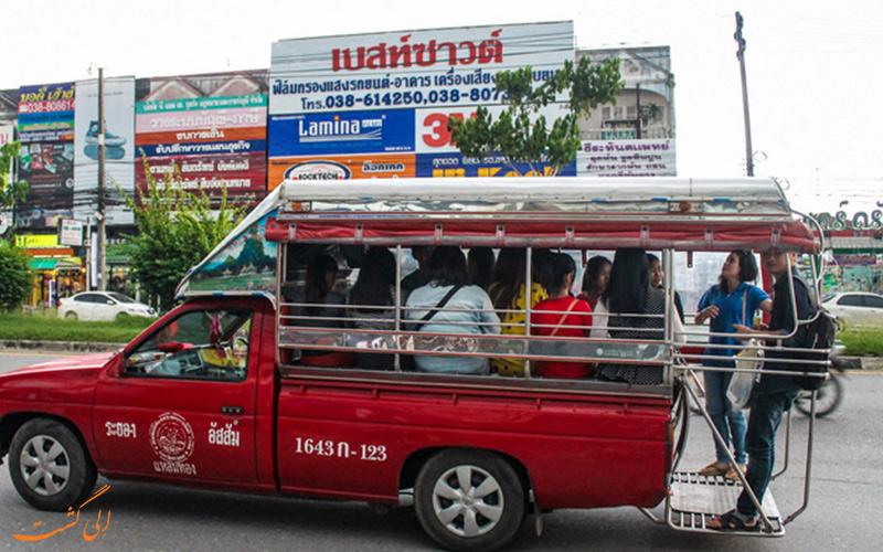 هزینه حمل و نقل در شهر پاتایا