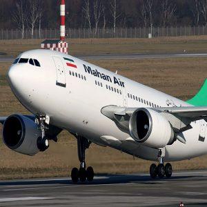 اطلاعات پروازی کامل سفر به بارسلون