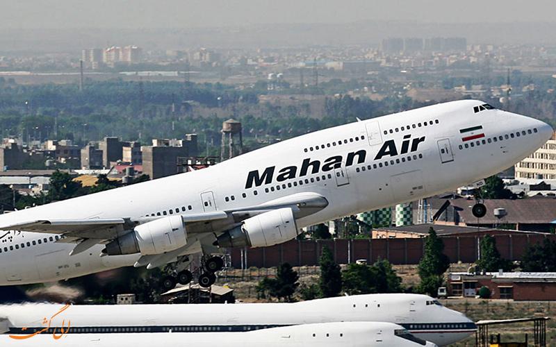 اطلاعات پرواز تهران به بارسلون
