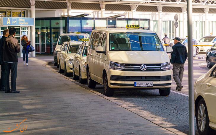 تاکسی در حمل و نقل فرودگاه مونیخ