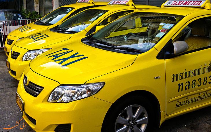 تاکسی در حمل و نقل فرودگاه پاتایا