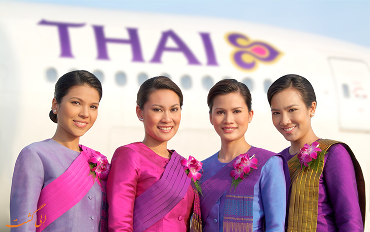 شرکت هواپیمایی تای ایرویز