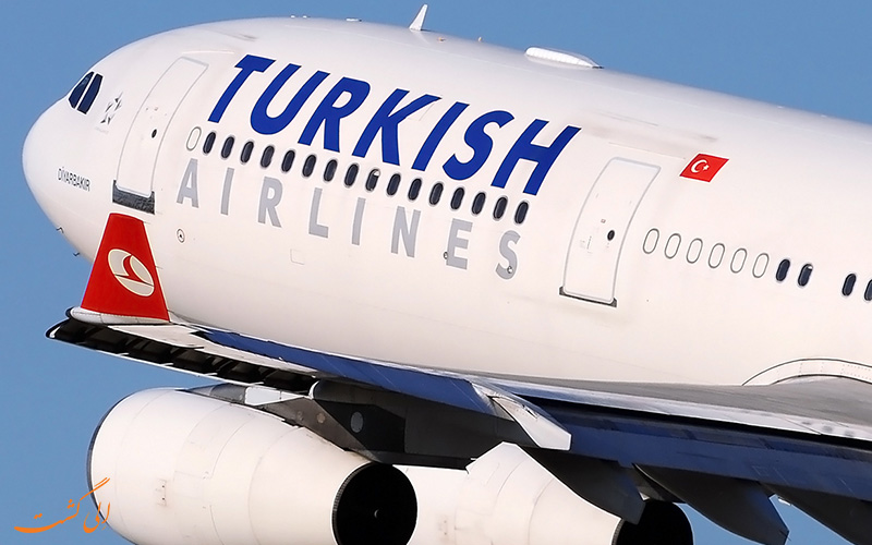 هواپیمایی ترکیش ایرلاینز
