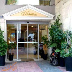 هتل آچیلیون آتن Achillion Hotel- الی گشت