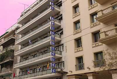 هتل آریستوتلز آتن Aristoteles Hotel- الی گشت