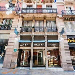 هتل گارگالو ریالتو بارسلونا | Hotel Gargallo Rialto - الی گشت