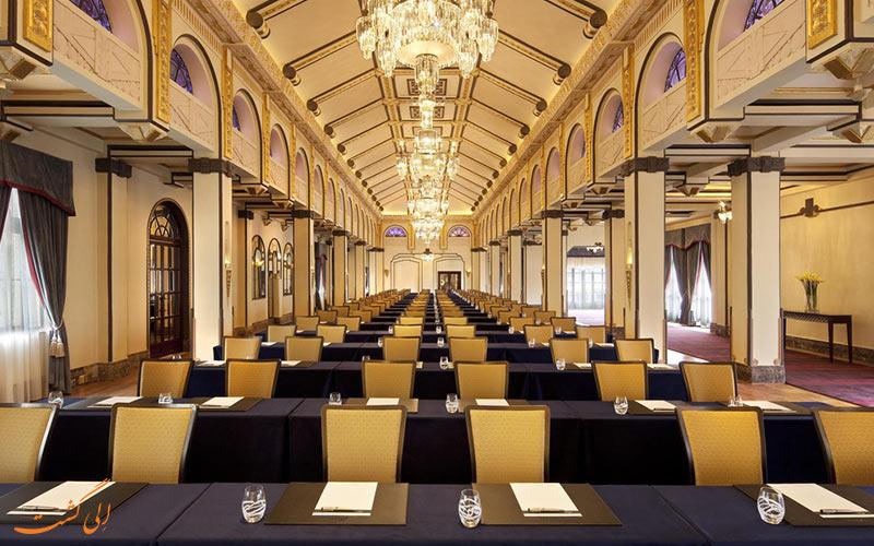 هتل فرمونت پیس شانگهای   اتاق کنفرانس