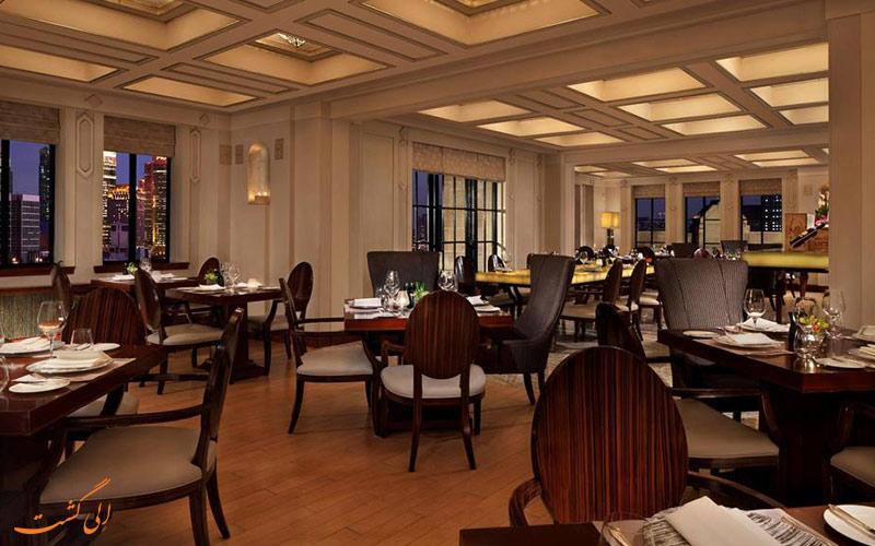 هتل فرمونت پیس شانگهای   رستوران
