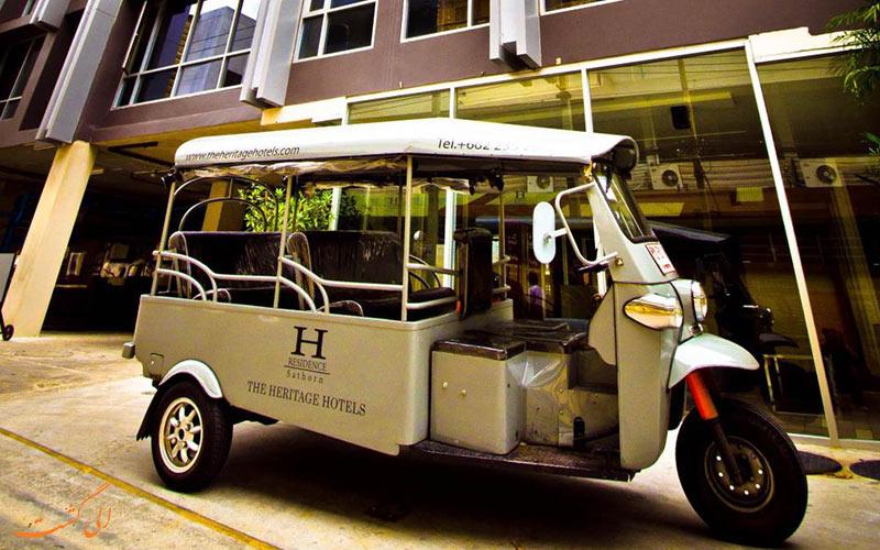هتل اچ رزیدنس بانکوک | حمل و نقل شری