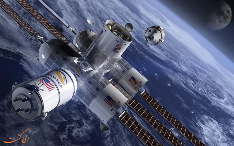 هتل فضایی سفر به فضا