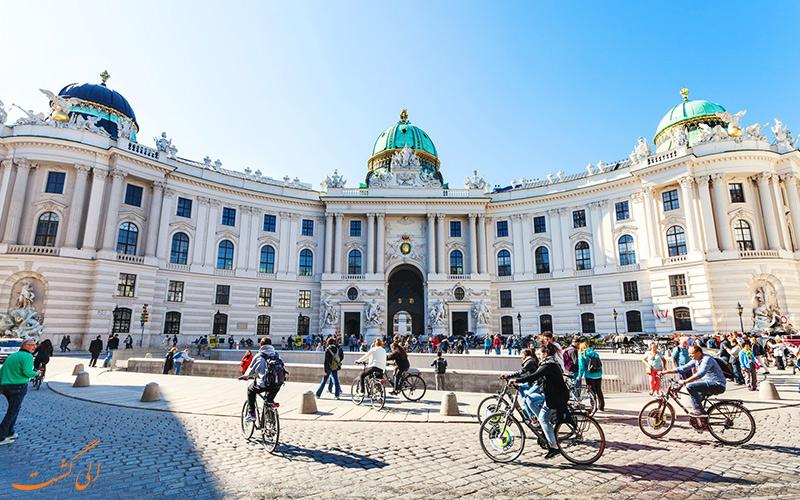 کاخ سلطنتی هافبورگ اتریش