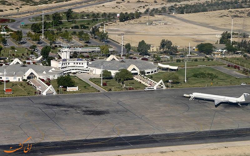 اطلاعات فرودگاه بین المللی قشم