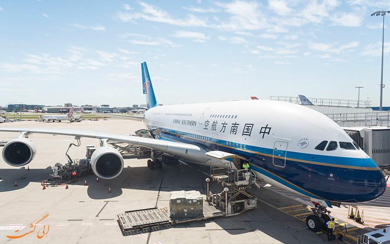 اطلاعات فرودگاه بین المللی بایون گوانگجو