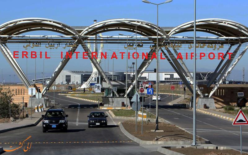 فرودگاه اربیل