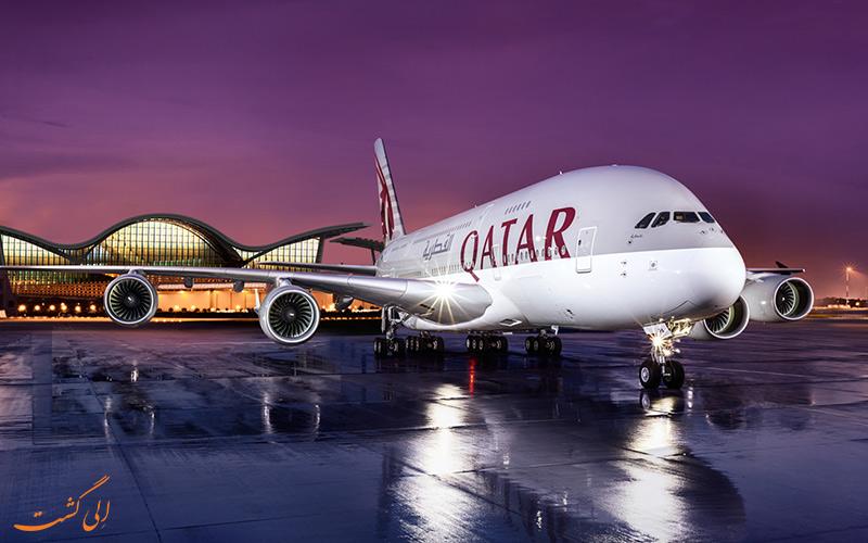 پرواز فرست کلاس شرکت هواپیمایی قطر ایرویز