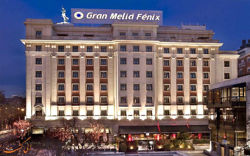 هتل گرند ملیا فنیکس مادرید نمای هتل