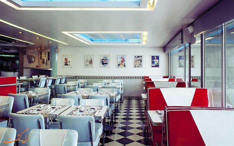 امکانات تفریحی هتل فلوریدا لیسبون - رستوران