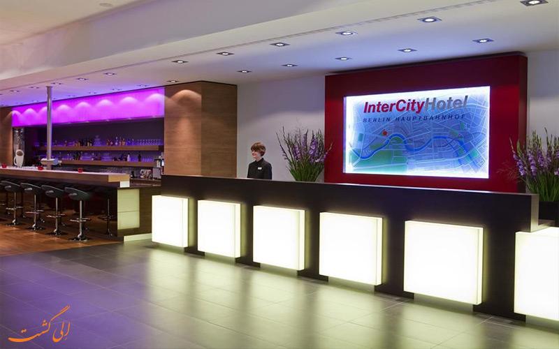خدمات رفاهی هتل اینترسیتی برلین