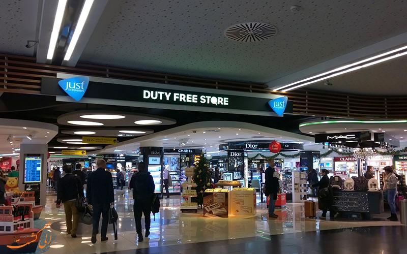 ترمینال های فرودگاه بین المللی لیسبون