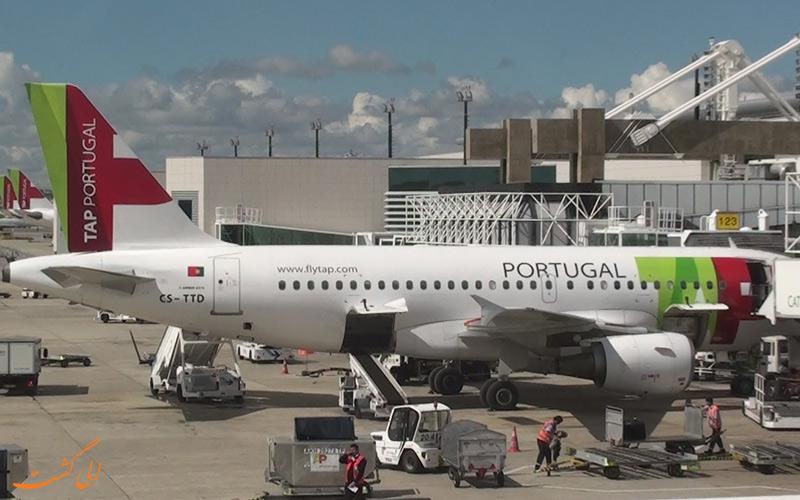 تاریخچه ی فرودگاه بین المللی لیسبون