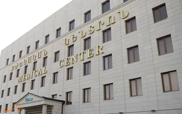 مراکز خرید در شهر ارمنستان