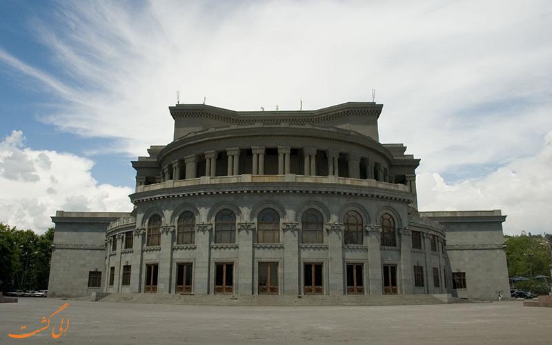 خانهی اپرا، محل اجرای بزرگ ترین کنسرت های جهان