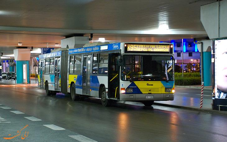 اتوبوس در حمل و نقل فرودگاه آتن