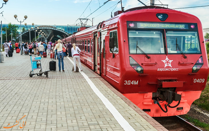 قطار اکسپرس مسکو