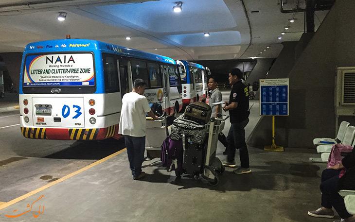 اتوبوس فرودگاه مانیل