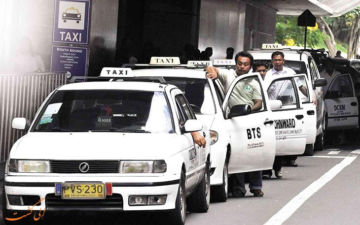 تاکسی سفید فرودگاه مانیل