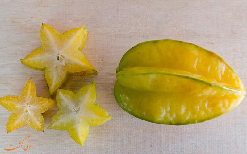 میوه ستاره