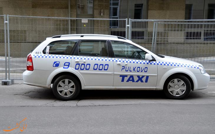 تاکسی فرودگاه سنت پترزبورگ