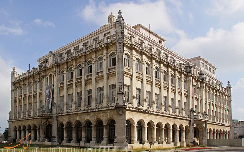 نمای موزه انقلاب کوبا