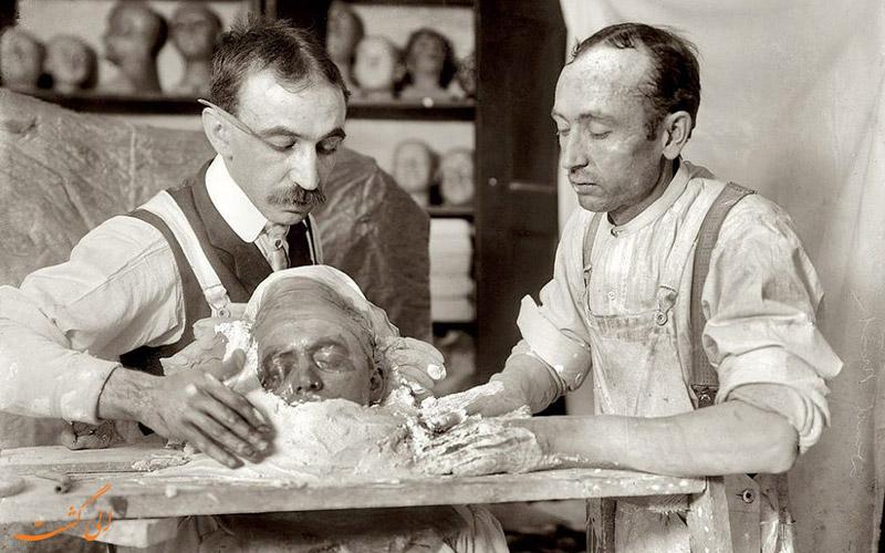 ساخت ماسک مرگ