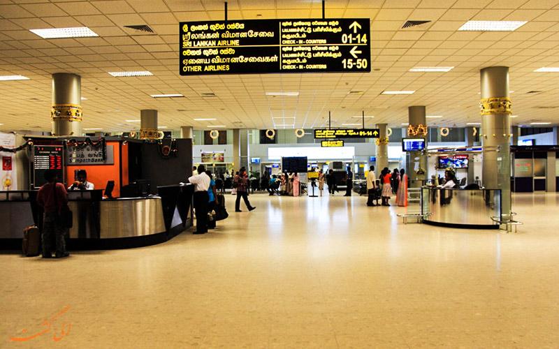 آشنایی با فرودگاه بین المللی باندرانیکی کلمبو