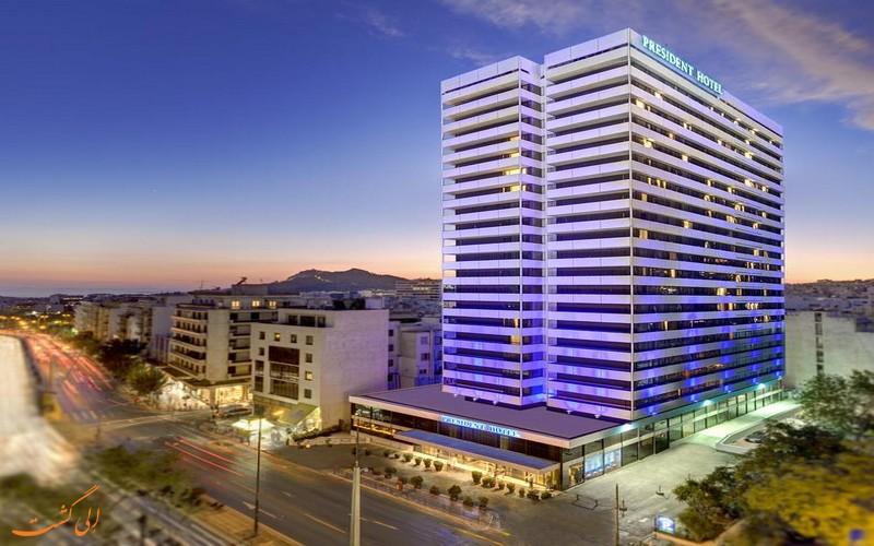 هتل 4 ستاره پرزیدنت آتن