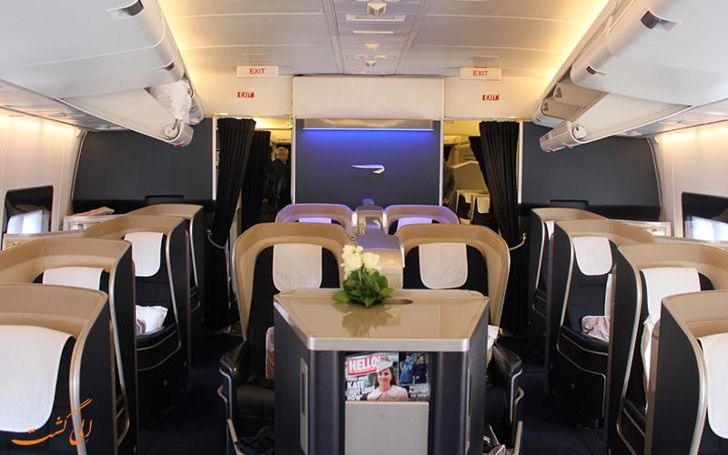 آشنایی با پرواز فرست کلاس شرکت هواپیمایی بریتیش ایرویز