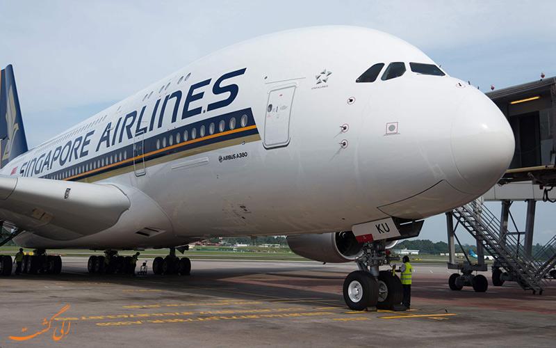 شرکت هواپیمایی سنگاور ایرلاینز