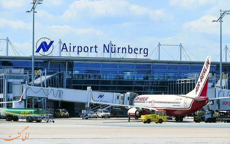 آشنایی با فرودگاه بین المللی نورنبرگ