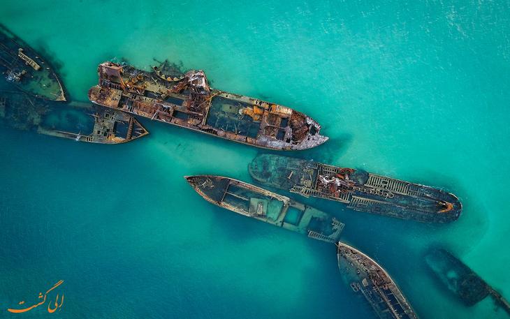 بقایای کشتی های نیروی دریایی استرالیا