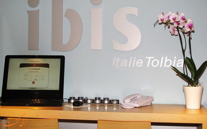 خدمات رفاهی هتل آیبیس ایتالی تُلبیاک پاریس-میز پذیرش